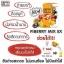 FIBERRY MIX EX ไฟเบอร์รี่ มิกซ์ อีเอ็กซ์ อุดมด้วยเส้นใยอาหาร รสอร่อย ดื่มง่าย ลดพุง thumbnail 11