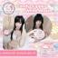 Candy supper white mask by MN Shop มาร์คแคนดี้พอกผิวขาวใน 30 นาที thumbnail 16