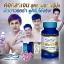 Active Collavite Collagen Tri Peptide แอคทีฟ คอลล่าไวท์ thumbnail 4
