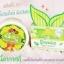 Beloft Mask Greentree บีลอฟท์ มาส์ค กรีนทรี ขาวออร่าถึงขีดสุด thumbnail 7