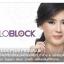 CaloBlock Plus แคโลบล็อค พลัส อาหารเสริมลดน้ำหนัก thumbnail 4