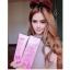 YURI Protection Sun Screen SPF50 PA+++ โลชั่นกันแดดยูริ thumbnail 4