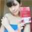 Seoul Secret Collagen Tripeptide Krill Oil โซลซีเครท คอลลาเจน ไตรเปปไทด์ คริลล์ ออยล์ อีกระดับของคอลลาเจนที่ดีที่สุด thumbnail 22