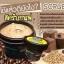 M. Chue Oatmeal Face & Body Scrub (With Cofee) 100g. thumbnail 1