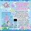 ชุดพอกผิวขาว คิวเซ่ by Qse Skincare thumbnail 12