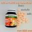 BIO C Vitamin Alpha + Zinc ไบโอ ซี วิตามิน ผิวใสไบร์ท ออร่า สารสกัดจัดเต็ม thumbnail 8