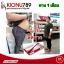 KIONU789 ไคโอนู789 นวัตกรรม ลดน้ำหนัก ดักไขมัน 800 เท่า เพิ่มดีท๊อกซ์ สลายไขมันเก่า และลดไวกว่า 5 เท่า thumbnail 35