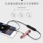 หูฟัง Awei A921BL ( Bluetooth ) thumbnail 11