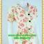 2490เสื้อผ้าคนอ้วน ชุดทำงานลายดอกผ้าไหมอิตาลี่กระโปรงย้วยหวาน ปกฮาวายภูมิฐานแขนตุ๊กตาและโชว์กุ๊นขาวในการเย็บเกล็ดทรงและฝากระเป๋าเพิ่มดีเทล thumbnail 2