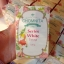 สบู่อาหรับตัวขาว Series White Soap by Chomnita thumbnail 5