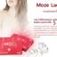 Moze Lady by Mezo โมเซ่ เลดี้ ผลิตภัณฑ์อาหารเสริม สำหรับผู้หญิง thumbnail 12