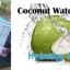 NeoCell Glow Matrix Advanced Skin Hydrator นีโอเซลล์ โกลว์ แมทริกซ์ thumbnail 9