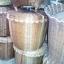 กระบุงไม้ไผ่สาน ไว้ใส่ของ ประดับตกแต่งและอื่นๆ thumbnail 2