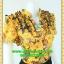 668เสื้อผ้าคนอ้วน ชุดทำงานลายเหลืองผ้าวาเลนติโน่พิมพ์ลาย คอจีนแต่งระบายโดดเด่นบริเวณคอต่อกระโปรงดำสไตล์สาวมั่น คล่องตัวและแตกต่าง thumbnail 2