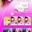 D-Vite ดีไวท์ ผิวขาวกระจ่างใส สาวเกาหลีต้องชิดซ้าย thumbnail 2