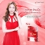 Seoul Secret Collagen Tripeptide Krill Oil โซลซีเครท คอลลาเจน ไตรเปปไทด์ คริลล์ ออยล์ อีกระดับของคอลลาเจนที่ดีที่สุด thumbnail 3