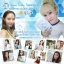 iCare Colla ไอแคร์ คอลล่า คอลลาเจน เปปไทด์ เพียว 100% คอลลาเจนที่ดีที่สุด จากญี่ปุ่น thumbnail 15