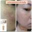 Rayshi Purify Gentle Facial Wash Gel เรชิ เจลล้างหน้าน้ำเห็ด thumbnail 13