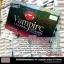 Vampire VITAMIN by BEAUTY WHITE แวมไพร์ วิตามินผิวใส จาก บิวตี้ ไวท์ thumbnail 6