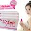Me Love Collagen มี เลิฟ คอลลาเจน 8000 mg thumbnail 4