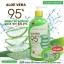 NATURAL SKINCARE Aloe Vera Arbutin Serum อโลเวล่า อาร์บูติน เซรั่ม thumbnail 1
