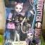 Monster High New Scaremester Catrine DeMew Fashion Doll thumbnail 1