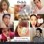 K.I.S.S Whitening Collagen Cream Mask thumbnail 10
