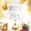 Pibu Gluta Plus New By EVE'S พิบู กลูต้า พลัส นิว ผสมนมผึ้ง ลดสิว บาย อีฟ thumbnail 3