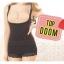 Top Doom ท็อป ดูม โกยพุงให้เป็นนม thumbnail 2