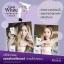 Total White underarm cream by MALISSA Kiss โทเทิล ไวท์ อันเดอร์อาร์ม ครีม ครั้งแรกของ มอยซ์เจอร์ไรเซอร์ บำรุงใต้วงแขน thumbnail 11