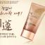Welcos No Makeup Face Blemish Balm Whitening SPF30 PA++ บีบีครีมเวลคอส สูตรใหม่ thumbnail 3