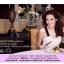 D24 ดีทเวนตี้โฟร์ อาหารเสริมลดน้ำหนัก ญาญ่าหญิง thumbnail 5