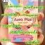 BFC Aura Plus MASK SOAP บีเอฟซี ออร่า พลัส มาส์ค โซพ สบู่มาส์คผิวขาว ฟอกทิ้งไว้ 3 นาที ผิวขาวใสขึ้น thumbnail 5