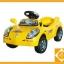 รถเด็กนั่งไฟฟ้าบังคับรีโมท thumbnail 1