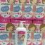 Pew Pong LOTION by Beauty Rich โลชั่นผิวผ่อง ท้าพิสูจน์ ขาวใส x10 thumbnail 3