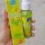 Ginseng Lemon whitening spray By jeezz สเปรย์ฉีดผิวขาว โสมมะนาว ผิวขาวใส เนียนนุ่ม ชุ่มชื่น thumbnail 5