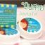 ยาสีฟันสมุนไพร ฟันสวย บายโภคา HERBAL WHITENING TOOTHPASTE by Phoca thumbnail 4