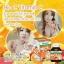 BIO C Vitamin Alpha + Zinc ไบโอ ซี วิตามิน ผิวใสไบร์ท ออร่า สารสกัดจัดเต็ม thumbnail 13