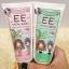 EE Snow Algae Super White Sunscreen SPF50 PA+++ ครีมกันแดดเปลี่ยนสีผิว thumbnail 1