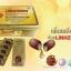 LINHZHIMIN หลินจือมิน หลินจือสกัดเข้มข้นในรูปแบบเจล + วิตามินและแร่ธาตุ ดูดซึมง่าย thumbnail 4