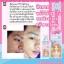 Barbieswink Acne toner บาร์บี้วิ้ง แอคเน่ โทนเนอร์ เปลี่ยนหน้าปรุเป็นหน้าปัง เปลี่ยนหน้าพังเป็นหน้าใส เปลี่ยนผิวเสีย เป็นผิวสวย ขาวใสไร้สิว thumbnail 20