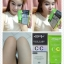 CC Cream Skin Care to be a beautiful girl สีเขียว 40 ml thumbnail 5