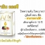 All Z by Aura Bright วิตามินออลซี เผยผิวขาว อ่อนเยาว์ มีออร่า thumbnail 9