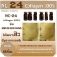 NC24 Concentrated Collagen Liquid 100% เซรั่มคอลลาเจนบริสุทธิ์เข้มข้น นาโนคอลลาเจน 100% thumbnail 7