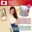 Hanako Nano Collagen 250,000 mg ฮานาโกะ คอลลาเจน เพียวบริสุทธิ์เกรดพรีเมี่ยม thumbnail 5