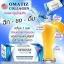 Omatiz Collagen Peptide by LS Celeb โอเมทิซ คอลลาเจน เปปไทด์ ย้อนวัยให้ผิว ด้วยคอลลาเจนเพียว 100% thumbnail 3