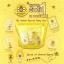 Bee venom secret set พิษผึ้งเซตตัวขาวกระชับเด้งดึ๋ง thumbnail 2