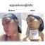 COUNTER CONCEPT absolute skin perfection ครีมทองคำ สุดยอดครีมบำรุงหน้า กระจ่างใสในกระปุกเดียว thumbnail 9