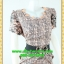 2757ชุดทํางาน เสื้อผ้าคนอ้วนกระโปรงลายดอกเชิงชาย แต่งคอหยักสลับสีตีเกล็ดซ่อนด้านหน้าตัวเสื้อ แขนจีบบนไหล่ กระโปรงจีบแยก 2ข้างเป็นชั้นๆทรงสอบลาย thumbnail 2