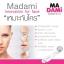 MADAMI innovation for face มาดามิ เครื่องนวดหน้า ผลักครีมลึกสู่ชั้นใต้ผิวหน้า เพื่อผลลัพธ์ที่ชัดกว่า thumbnail 7